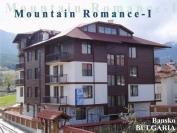 Complex Mountain Romance