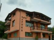 Karina House