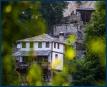 Yancheva House
