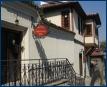 Trakiyski Stan Residence